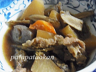 page生姜煮