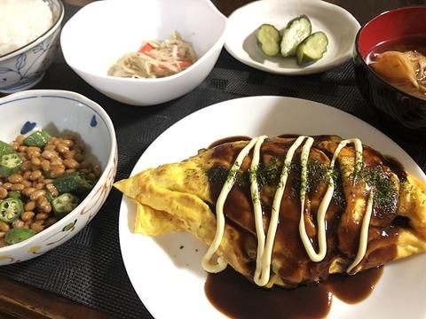 IMG_8260夕食