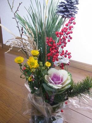 pageお花