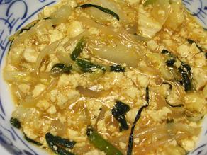 炒り豆腐マーボー