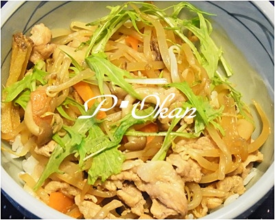 page丼