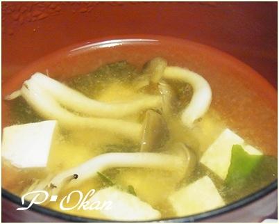 page味噌汁