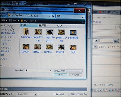 page写真