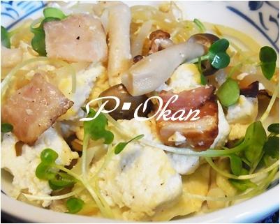 page豆腐ベーコン