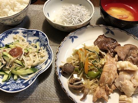 yuusyoku1