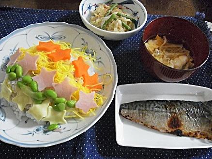 RIMG2526夕食