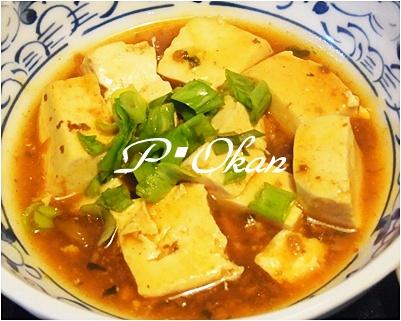 page麻婆豆腐