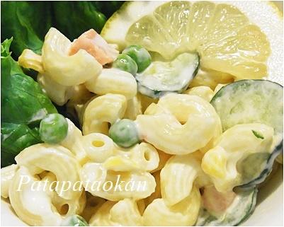 pageマカロニサラダ