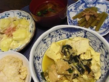 RIMG1636夕食