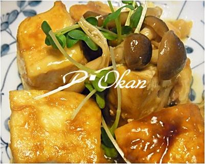 page豆腐ワサビ