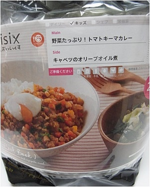pageoisixセット