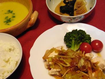 RIMG1362夕食