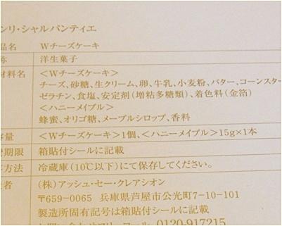 page原材料