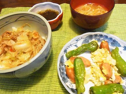 RIMG14511夕食