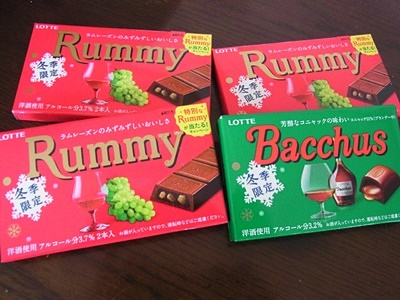 pageチョコ