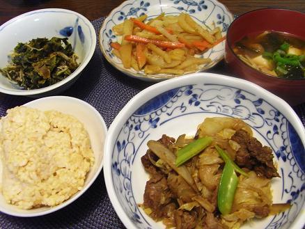 RIMG1455夕食
