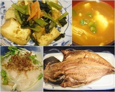 page小松菜カレー4品