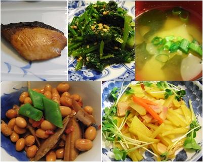 page生姜大豆