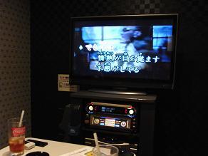 RIMG1587カラオケ