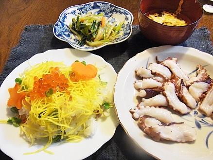 RIMG8173夕食
