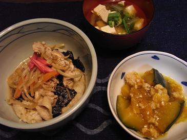 画像9月24日夕食