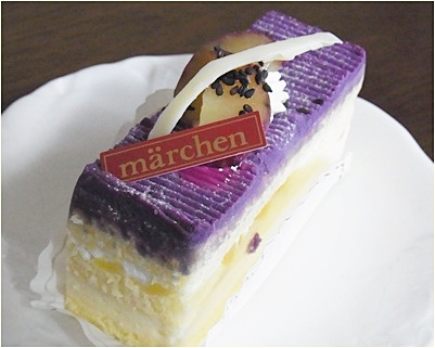 pageサツマイモケーキ