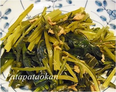 page壬生菜