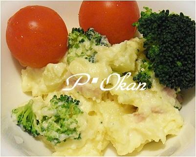 pageポテトサラダ