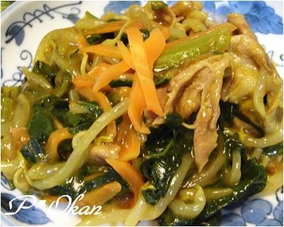 page小松菜カレー煮
