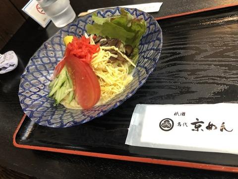 冷麺IMG_5153
