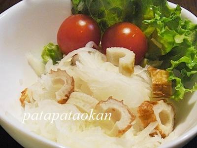 page大根サラダ