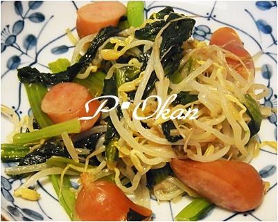小松菜ソーセージ
