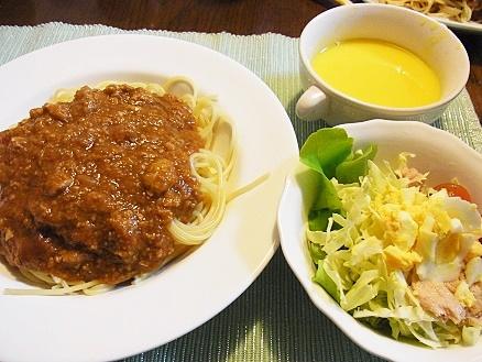 RIMG11527夕食