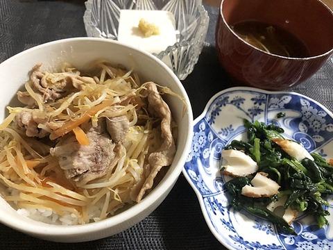 IMG_5044夕食