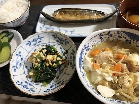 ゆうしょくIMG_6103