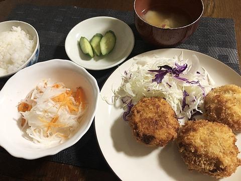IMG_5039夕食
