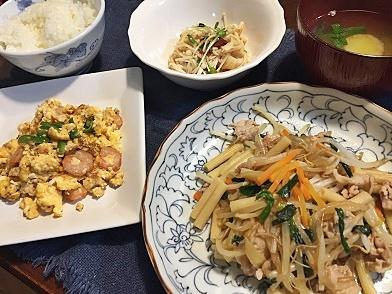 IMG_2948夕食