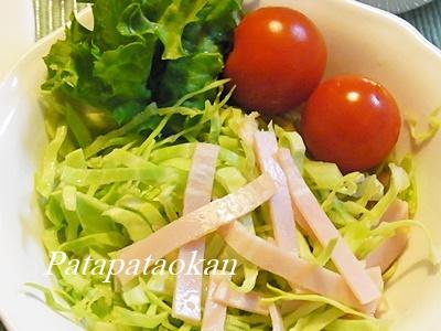 サラダpage