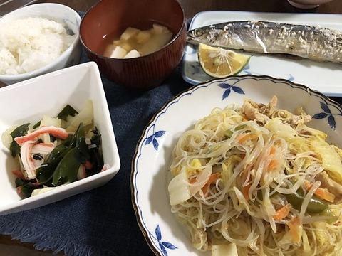 IMG_6682夕食