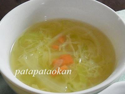 スープpage
