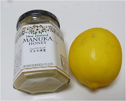 page蜂蜜レモン