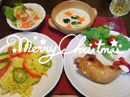 RIMG4286クリスマスの夕食