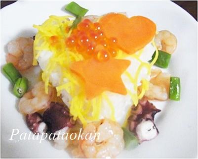 pagenanaちゃんのお寿司