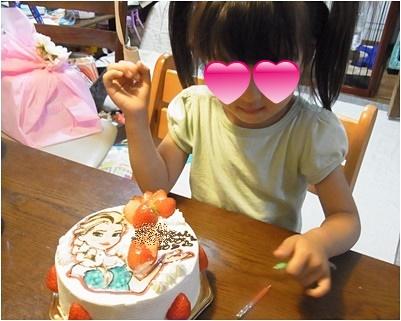 pagenanaちゃんとケーキ