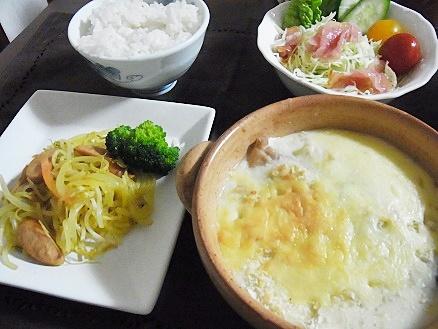 RIMG3777夕食