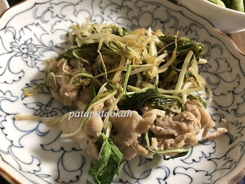 水菜IMG_7473