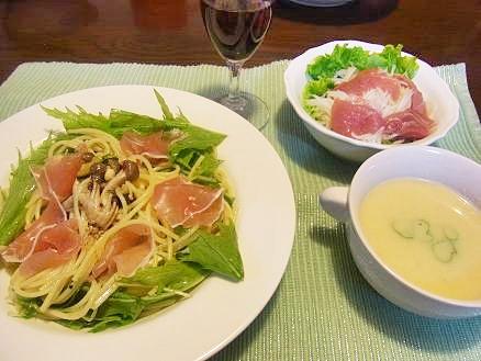 RIMG14115夕食