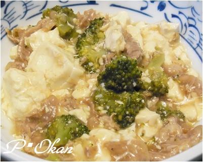 豆腐ブロッコリー