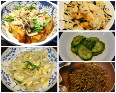 page5品の夕食