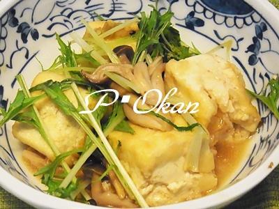 RIMG5645豆腐